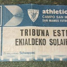Coleccionismo deportivo: ENTRADA TICKET ATHLETIC BILBAO REAL MADRID 77-78 LIGA. Lote 260599075