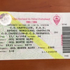 Coleccionismo deportivo: REAL CLUB DEPORTIVO ESPAÑOL ESPANYOL CASTELLON ESTADIO CASTALIA ENTRADA ORIGINAL ANTIGUA 1994. Lote 260771070