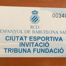 Coleccionismo deportivo: REAL CLUB DEPORTIVO ESPAÑOL ESPANYOL ENTRADA CIUTAT ESPORTIVA. Lote 260771305