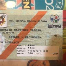 Coleccionismo deportivo: ENTRADA FASE CLASIFICACIÓN EURO 96. Lote 260857970