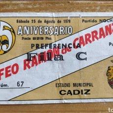 Collectionnisme sportif: ENTRADA TICKET FC BARCELONA - FLAMENGO TROFEO CARRANZA 1979. Lote 261248160