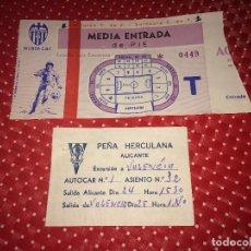 Coleccionismo deportivo: VALENCIA, C.F. - HÉRCULES, C. F. - ENTRADA - TEMPORADA 1977/78 - PRIMERA DIVISIÓN - 24 SEPTIEMB 1977. Lote 261666725