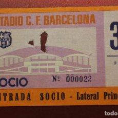 Coleccionismo deportivo: ENTRADA ESTADIO C.F. BARCELONA, LATERAL PRINCIPAL. Lote 262061400
