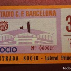 Coleccionismo deportivo: ENTRADA ESTADIO C.F. BARCELONA, LATERAL PRINCIPAL. Lote 262061545