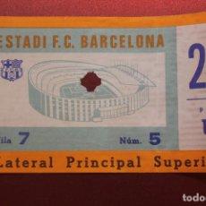 Coleccionismo deportivo: ENTRADA ESTADI F.C. BARCELONA, LATERAL PRINCIPAL SUPERIOR. Lote 262061830
