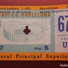 Coleccionismo deportivo: ENTRADA ESTADI F.C. BARCELONA, HOMENAJE A REIXACH. Lote 262062365