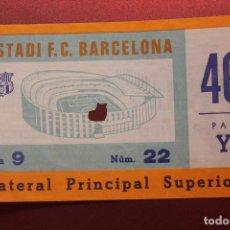 Coleccionismo deportivo: ENTRADA ESTADI F.C. BARCELONA, LATERAL PRINCIPAL SUPERIOR. Lote 262062590