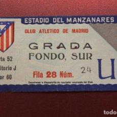 Coleccionismo deportivo: ENTRADA ESTADO DEL MANZANARES, CLUB ATLÉTICO DE MADRID, GRADA FONDO SUR. Lote 262062950