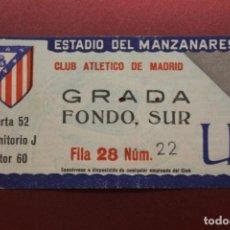 Coleccionismo deportivo: ENTRADA ESTADO DEL MANZANARES, CLUB ATLÉTICO DE MADRID, GRADA FONDO SUR. Lote 262063085