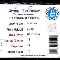 Coleccionismo deportivo: ENTRADA DE FUTBOL - EURO-CUP - DNEPR DNEPROPETROVSK VS. TOTTENHAM HOTSPUR FC - 2013/14.. Lote 262136810
