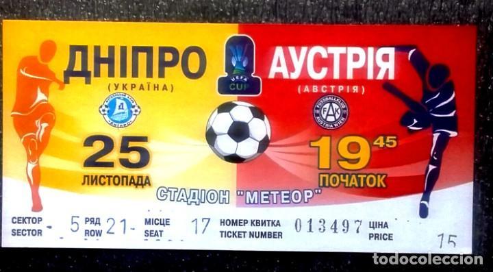 ENTRADA DE FUTBOL - EURO-CUP - DNEPR DNEPROPETROVSK VS. AUSTRIA WIEN - 2004/05. (Coleccionismo Deportivo - Documentos de Deportes - Entradas de Fútbol)