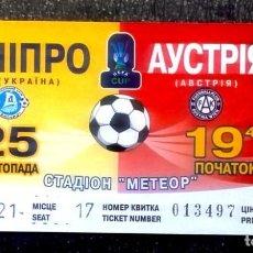 Coleccionismo deportivo: ENTRADA DE FUTBOL - EURO-CUP - DNEPR DNEPROPETROVSK VS. AUSTRIA WIEN - 2004/05.. Lote 262137070
