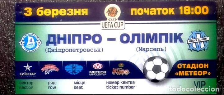 ENTRADA DE FUTBOL - EURO-CUP - DNEPR DNEPROPETROVSK VS. OLYMPIQUE MARSEILLE - 2003/04. (Coleccionismo Deportivo - Documentos de Deportes - Entradas de Fútbol)
