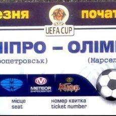Coleccionismo deportivo: ENTRADA DE FUTBOL - EURO-CUP - DNEPR DNEPROPETROVSK VS. OLYMPIQUE MARSEILLE - 2003/04.. Lote 262137450