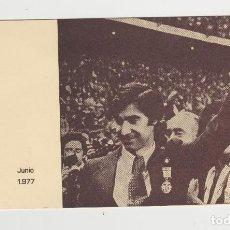 Coleccionismo deportivo: TARJETA DE JOSE EULOGIO GARATE-CON SU FIRMA -AUTENTICA. Lote 262324665