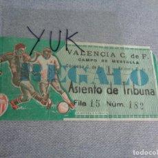 Coleccionismo deportivo: BONITA ENTRADA TICKET FUTBOL EN MESTALLA - VALENCIA CF - CORDOBA --- AÑOS 60. Lote 262640900