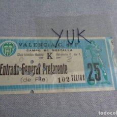 Coleccionismo deportivo: ENTRADA TICKET FUTBOL EN MESTALLA - VALENCIA CF 3- ATLETICO DE MADRID 0 --- 13-1-1963 ---. Lote 262719505