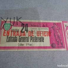 Coleccionismo deportivo: ENTRADA TICKET FUTBOL EN MESTALLA ---- VALENCIA CF - RCD MALLORCA ---- 1963. Lote 262722590