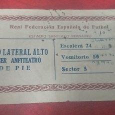 Collectionnisme sportif: ENTRADA FÚTBOL ESPAÑA-HOLANDA 1957. Lote 263789480