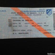 Collectionnisme sportif: ENTRADA FÚTBOL ATLETICO MADRID BARCELONA FINAL SUPERCOPA 1992. Lote 266275203