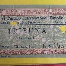 Collectionnisme sportif: ENTRADA FUTBOL ESPAÑA-BELGICA 19/03/1953. Lote 267209244
