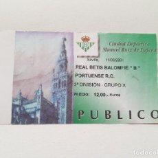 Coleccionismo deportivo: ENTRADA FÚTBOL REAL BETIS B - PORTUENSE (LIGA 3ª DIVISIÓN) 2005/2006. Lote 268024679