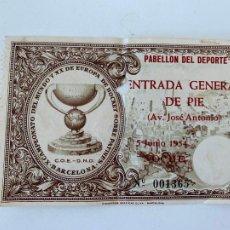 Coleccionismo deportivo: ENTRADA X CAMPEONATO DEL MUNDO Y DE EUROPA HOCKEY SOBRE PATINES 1954. Lote 268417054