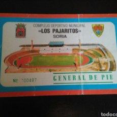 Coleccionismo deportivo: ENTRADA FÚTBOL NUMANCIA ALAVES 1997. Lote 268893959