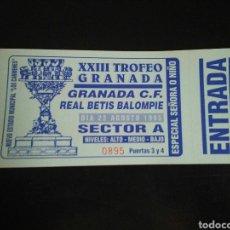 Coleccionismo deportivo: ENTRADA FÚTBOL GRANADA BETIS 1995. Lote 268902894