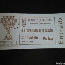Collezionismo sportivo: ENTRADA FUTBOL ALMERIA HERCULES 1980 TROFEO ALHAMBRA. Lote 268995679