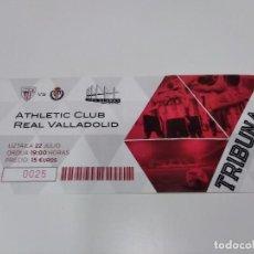 Coleccionismo deportivo: ENTRADA CAMPO LAS LLANAS ATHLETIC CLUB - REAL VALLADOLID.. Lote 269352623