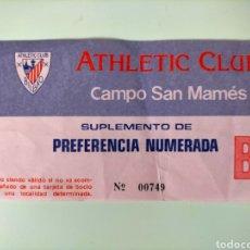 Coleccionismo deportivo: ENTRADA ATHLETIC CLUB AÑOS 80. Lote 270654758
