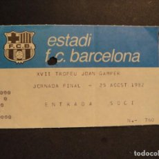 Collectionnisme sportif: ESTADI F. C. BARCELONA , XVII TROFEO JOAN GAMPER JORNADA FINAL , AGOSTO 1982 - ENTRADA SOCI. Lote 275139453