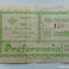 Collectionnisme sportif: ANTIGUA ENTRADA FUTBOL. BETIS BALOMPIE - F.C BARCELONA. COPA DE LA REPUBLICA.16 ABRIL 1933.. Lote 275314683