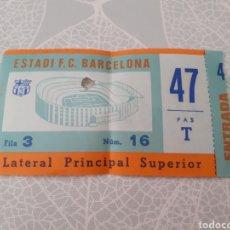 Colecionismo desportivo: ENTRADA F.C. BARCELONA - CAMP NOU - 20/10/79 - F.C.BARCELONA/HERCULES C.F.. Lote 275516263