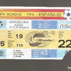 Colecionismo desportivo: 1 ENTRADA DEL MUNDIAL 1982 PARTIDO ARGENTINA - BRASIL 02-07-1982 ESTADIO DEL ESPAÑOL SARRIA. Lote 275935583