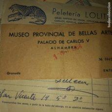 Coleccionismo deportivo: ANTIGUA ENTRADA MUSEO NACIONAL BELLAS ARTES PALACIO CARLOS V GRANADA 1964. Lote 276123028
