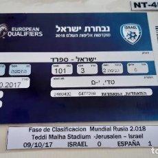 Colecionismo desportivo: FOOTBALL TICKETS-ISRAEL ESPAÑA. Lote 276170313