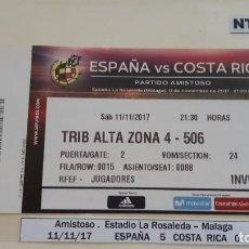 Colecionismo desportivo: ESPAÑA-COSTA RICA FOOTBALL TICKETS. Lote 276170763