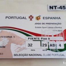 Colecionismo desportivo: PORTUGAL-ESPAÑA FOOTBALL TICKETS. Lote 276171763