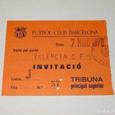 Coleccionismo deportivo: ENTRADA DE FÚTBOL - FC BARCELONA - INVITACIÓN 7 MAYO 1978 FC BARCELONA - VALENCIA FC. Lote 276264718