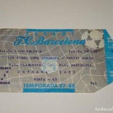 Coleccionismo deportivo: ENTRADA DE FÚTBOL - ESTADI FC BARCELONA 1/8 FINAL COPA DE EUROPA KS FLAMURTARI - FC BARCELONA 1987. Lote 276266603
