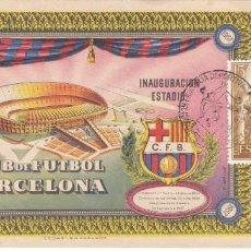 Colecionismo desportivo: ENTRADA NUEVA INAUGURACION DEL ESTADIO DEL CLUB DE FUTBOL BARCELONA Nº45 DEL AÑO 1957 MATASELLOS. Lote 276395883