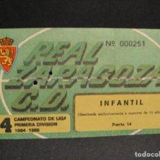 Collectionnisme sportif: ENTRADA REAL ZARAGOZA - INFANTIL TEMPORADA 1984 / 85. Lote 276744213