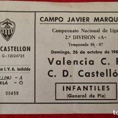 Collectionnisme sportif: ENTRADA FUTBOL CASTELLO VALENCIA 1986 INFANTILES ANTIGUA ORIGINAL EF4284. Lote 277172398
