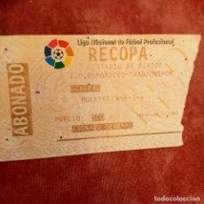 Coleccionismo deportivo: DEPORTIVO CORUÑA TRABZONSPOR RECOPA 1995. Lote 277598183