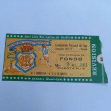 Coleccionismo deportivo: ENTRADA ANTIGUA FUTBOL BARCELONA/RECREATIVO AÑO 5/11/1978. Lote 278278373