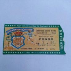 Coleccionismo deportivo: ENTRADA ANTIGUA DE FUTBOL ATLETICO DE MADRID/RECREATIVO AÑO 14/01/1979. Lote 278278568
