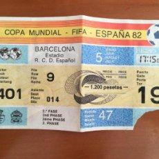 Coleccionismo deportivo: ENTRADA ORIGINAL MUNDIAL FUTBOL ESPAÑA 82 ITALIA BRASIL SARRIA ESPAÑOL BARCELONA 5 JULIO. Lote 278461923