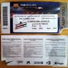 Coleccionismo deportivo: ENTRADA FUTBOL TICKET FOOTBALL FC BARCELONA GETAFE CF ZONA VIP 2010-11 SALA ROMA 2009. Lote 279347093